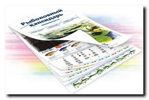 Календарь клева пресноводных рыб на 2019 год